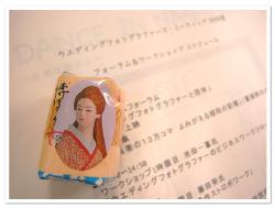 06hakatanohito_2