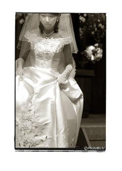 Weddingfoto