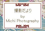 Tayori_tag_3