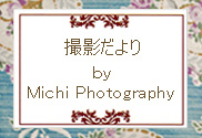 Tayori_tag