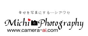 Camera_ai_2