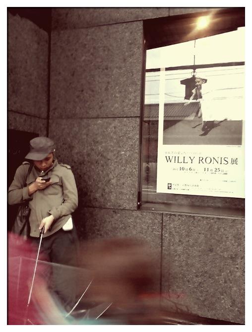 講座まえウィリー・ロニス